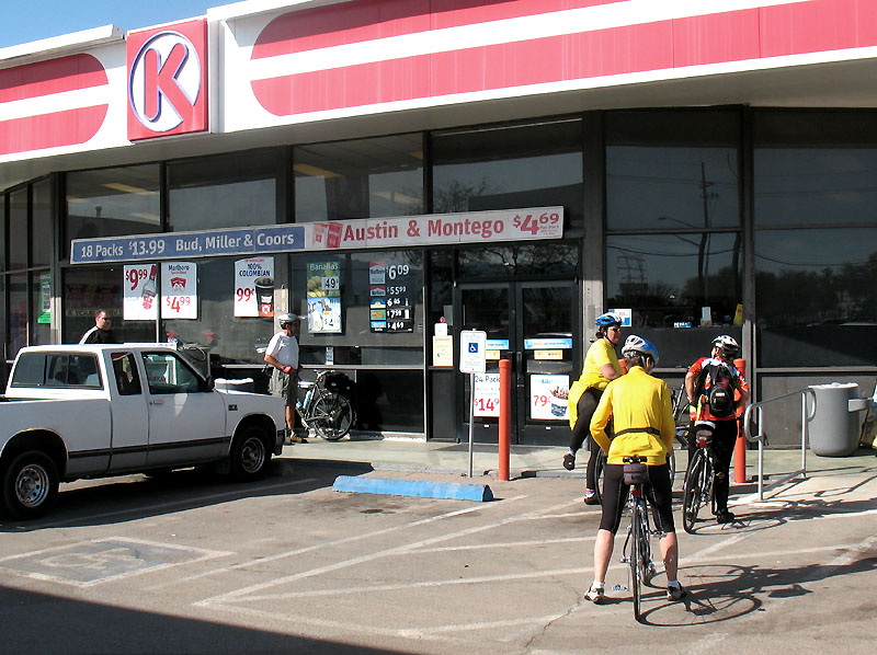 The Circle K on Ina Road
